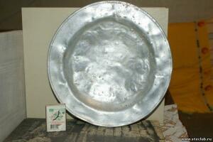 Металическая посуда - 0447854.jpg