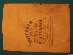 старые бумаги - 3371951.jpg