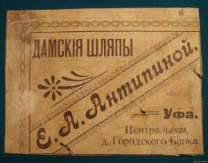 старые бумаги - 4671020.jpg