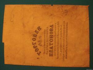старые бумаги - 6626023.jpg