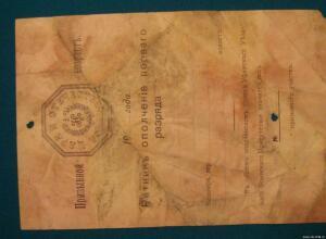 старые бумаги - 1422841.jpg