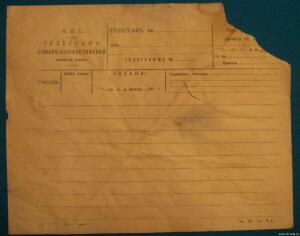 старые бумаги - 0595261.jpg