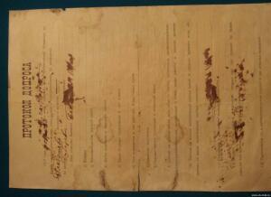 старые бумаги - 8563336.jpg