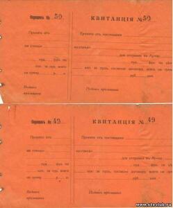 старые бумаги - 3108037.jpg