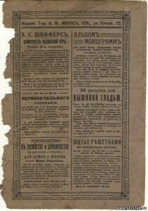 старые бумаги - 1648080.jpg