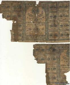 старые бумаги - 9867648.jpg