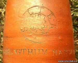 Куплю бутылки из-под минеральной воды - 5320692.jpg
