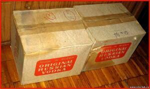 Вовчик купит для музея - 0633627.jpg
