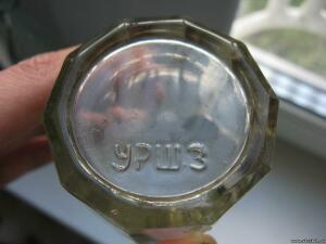 Уршельский стекольный завод - 8358139.jpg