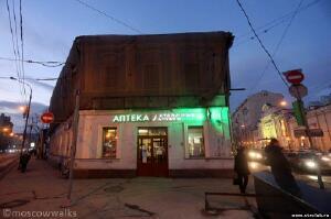 Ново-Полянская Аптека - 7534650.jpg