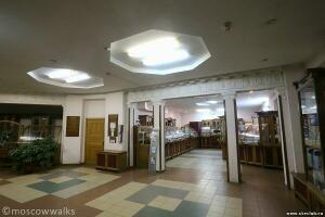 Ново-Полянская Аптека - 1841708.jpg