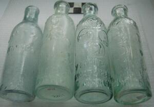 Старинные бутылки: коллекционирование и поиск - 0Изображение 799.jpg
