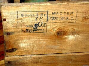 Упаковка СССР ящики и коробки  - 8872787.jpg