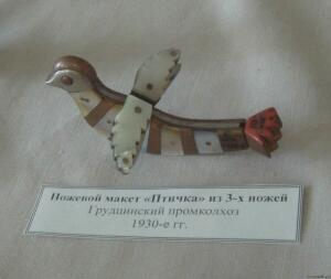 Замки и складные ножи в музее г. Павлово. - 6064081.jpg