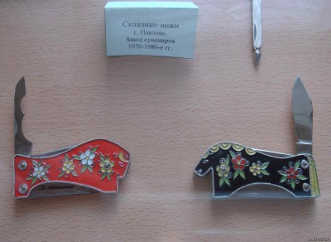 Замки и складные ножи в музее г. Павлово. - 5494598.jpg