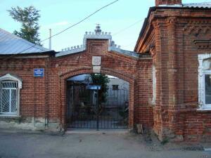 Замки и складные ножи в музее г. Павлово. - 9063463.jpg