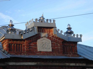 Замки и складные ножи в музее г. Павлово. - 7388483.jpg