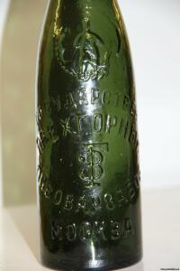 пивная бутылка2, оцените пожалуйста. - 0994004.jpg