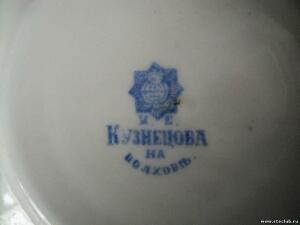 Фарфоровые заводы Кузнецовых - 3543143.jpg