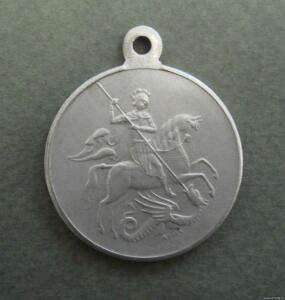 Царские ордена и медали - 0412248.jpg