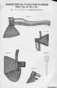 Старинный инструмент - 3832747.jpg