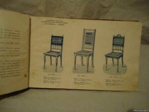 Немного мебели - 4976368.jpg