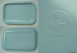 Посуда Аэрофлот СССР - 7404499.jpg