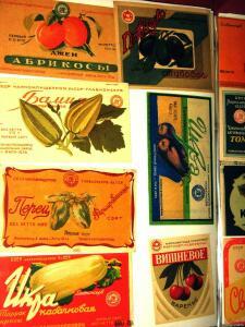 Этикетки продуктовые Наркомпищепром - 9564327.jpg