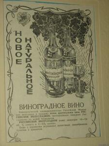 Этикетки продуктовые Наркомпищепром - 0571893.jpg