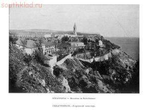 Российская Империя в картинах 1902 год - 2ycPFwlaj9c.jpg