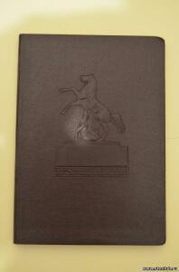 Записные книжки, блокноты СССР - 3242256.jpg