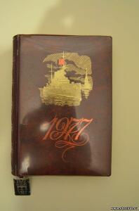 Записные книжки, блокноты СССР - 8064646.jpg