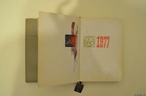 Записные книжки, блокноты СССР - 0748999.jpg