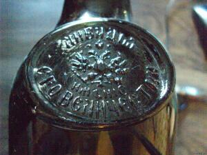 Бутылки 19 века - 0567859.jpg