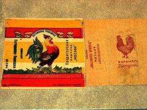 Обертки от конфет.Наркомы-Моссельпромы- и пр...редкости. - 4796982.jpg