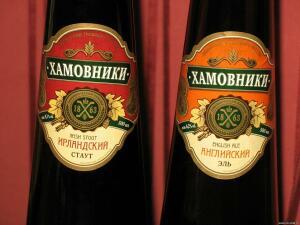 Фигурные бутылки. Советские и наши дни. - 9298941.jpg