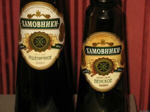 Фигурные бутылки. Советские и наши дни. - 2344702.jpg