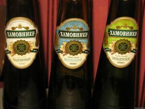 Фигурные бутылки. Советские и наши дни. - 6825171.jpg