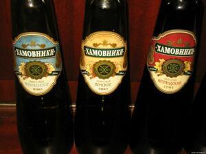 Фигурные бутылки. Советские и наши дни. - 2626527.jpg