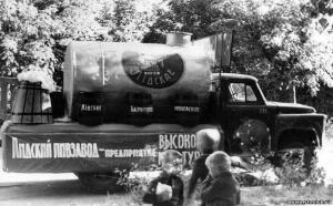 Пивоваренный завод Пупко г.Лида - 9546725.jpg