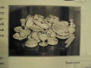 Детские Игрушки - 1858592.jpg