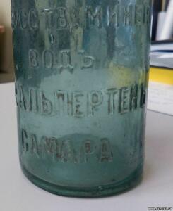Куплю бутылки из-под минеральной воды - 8274458.jpg
