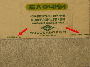 Рафинированное подсолнечное масло - 5861870.jpg