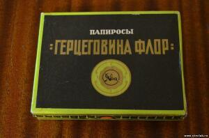 Продукты, сигареты из СССР - 0309009.jpg