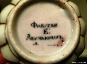 Фабрика Братьев Овечкиных Авечкиных в Речицах - 9783864.jpg