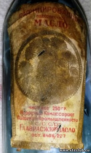 Рафинированное подсолнечное масло - 1920219.jpg