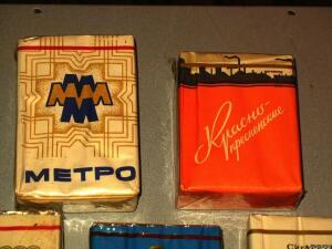 Продукты, сигареты из СССР - 7136749.jpg