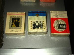 Продукты, сигареты из СССР - 1665706.jpg