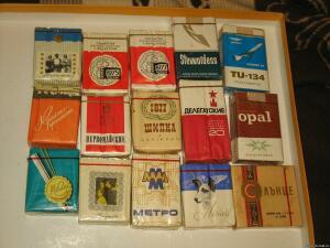 Продукты, сигареты из СССР - 6288475.jpg