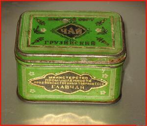 Тара для чая - 8215856.jpg